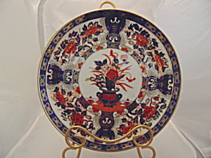 Japan Imari Gold Trim Dinner Plate(S) Cobalt/red/white