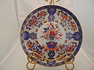 Japan Imari Gold Trim Salad Plate(S) Cobalt/red/white