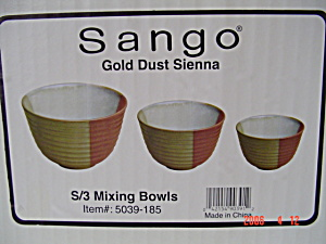 New Sango Gold Dust Sienna Mixing Bowl Middle Bowl Only
