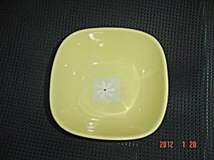 Pfaltzgraff Dazee Sun Square Cereal Bowls (Image1)