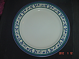 Pfaltzgraff Orleans Chop Plate or Round Platter (Image1)