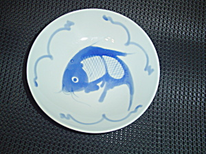 Canton Express Made in China Fish Dessert Bowls (Image1)
