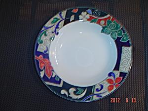 Christopher Stuart Pasha's Palace Rimmed Soup Bowls (Image1)