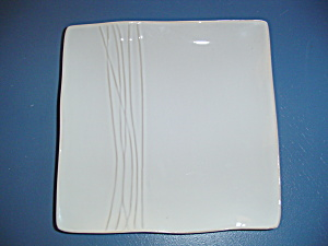 Pier 1 Sakui Square Lunch Plate(S)
