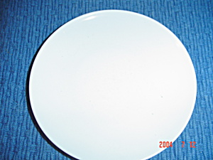 Centura White Coupe Dinner Plates