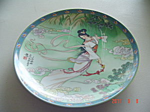 Imperial Jingdezhen Asian Lady Collector Plate
