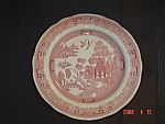 Click here to enlarge image and see more about item 1096: The Spode Achive Georgian Series Willow Collector Plate