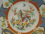 Click here to enlarge image and see more about item 16755: LiLing Imperial Garden Dinner Plates