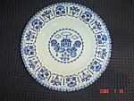 Click here to enlarge image and see more about item 5078: J & G Meakin Sampler Dinner Plates - Mosaic