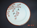 Click here to enlarge image and see more about item 727: Japanese Oriental Asian Birds/Flowers Dinner Plates