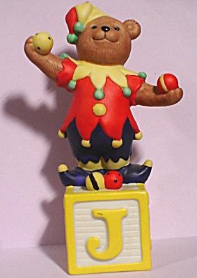 1994 Alpha Blocks Porcelain Juggling Bear (Image1)