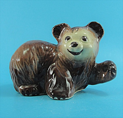 Walker Potters Bear(On 3 Legs Waving) Darker face  (Image1)