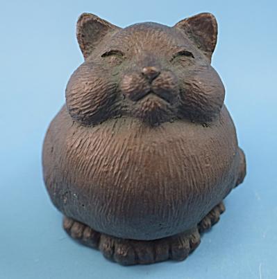 """Evergreen Home & Garden"" Cat  (Image1)"