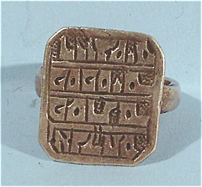 Isreal Silver Ring (Image1)