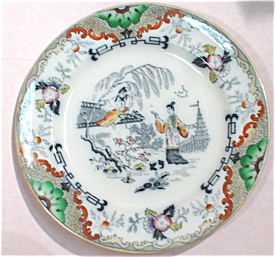 P. Regout Maastricht Timor Oriental Design Plate (Image1)