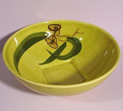 Winfield Eucalyptus Pattern Small Bowl (Image1)
