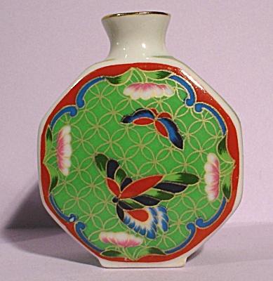Miniature Porcelain Vase or Perfume Bottle (Image1)
