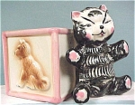 Click here to enlarge image and see more about item a03911: 1960s Japan Ceramic Teddy Bear Planter