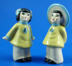 Ceramic Arts Studio Oriental Kissing Kids S/P Set