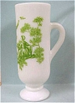 Click here to enlarge image and see more about item g00437: Small Avon Milk Glass Cordial Mug