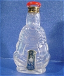 Click here to enlarge image and see more about item g00822: Miniature Glass Bottle, Kaya Tonic
