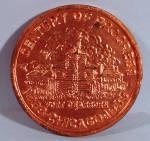 Click to view larger image of 1933 Chicago Centennial Souvenir Coin (Image1)