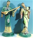 Goldscheider Everlast Tall Oriental Figurines