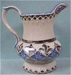 Click here to enlarge image and see more about item pt00302: Small Silver Luster Pitcher