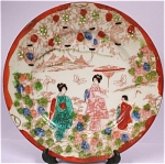 Click here to enlarge image and see more about item pt00598: 1930s-1950s Small Oriental Japan Plate