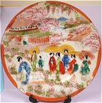Click here to enlarge image and see more about item pt00600: 1930s-1950s Oriental Japan Plate