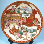 Click here to enlarge image and see more about item pt00603: c1900 Lovely Small Oriental Plate