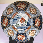 Click here to enlarge image and see more about item pt00607: Handsome Handpainted Medallion Style Oriental Plate