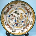 Click to view larger image of 1910s/1920s Nippon Small Plate (Image1)