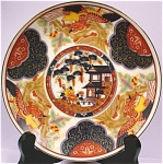 Click here to enlarge image and see more about item pt00616: 1980s/1990s Oriental Plate Wall Plaque
