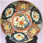 Click here to enlarge image and see more about item pt00617: 1980s/1990s Oriental Plate Wall Plaque