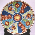Click here to enlarge image and see more about item pt00618: 1980s/1990s Oriental Plate Wall Plaque
