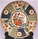 Click here to enlarge image and see more about item pt00619: 1980s/1990s Oriental Plate Wall Plaque