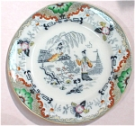 Click here to enlarge image and see more about item pt00727: P. Regout Maastricht Timor Oriental Design Plate
