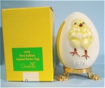 Click here to enlarge image and see more about item s00074: 1978 Goebel Porcelain Easter Egg