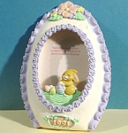 Click here to enlarge image and see more about item s00163: 1991 Easter Egg Shaped Picture Frame