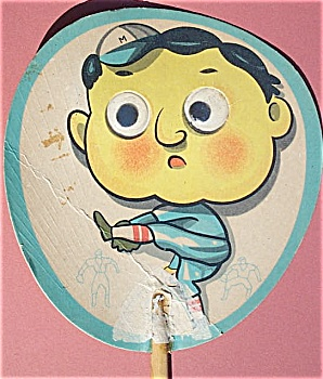 Crazy-Eyes BASEBALL Fan or Shaker – C.1950's. (Image1)
