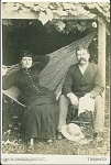 Click here to enlarge image and see more about item 4017: CABINET PHOTO � COUPLE-BOOK-HAMMOCK-ARBOR