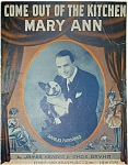 Click to view larger image of Sheet Music – OUT OF THE KITCHEN MARY ANN. (Image1)