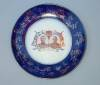 Click to view larger image of BOER WAR plate with Kitchener & French - Conquer or Die (Image2)