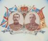 Click to view larger image of Boer War plate Kitchener & French - Conquer or Die (Image3)