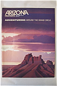 Arizona Highways, Vol. 61, No. 7, July 1985 (Image1)