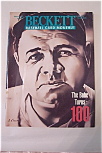 Beckett Baseball Card Monthly, Vol. 12, No.1,Issue#119 (Image1)
