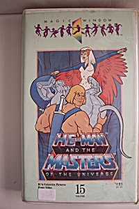 He-Man And The Masters Of The Universe Volume 15 (Image1)