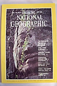 National Geographic, Vol. 161, No. 5, May 1982 (Image1)