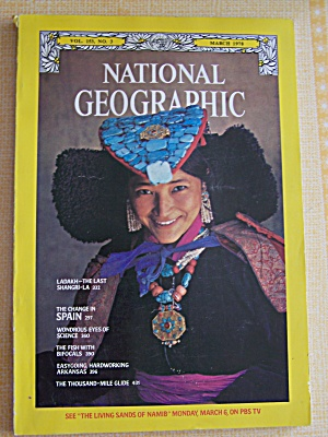 National Geographic, Vol. 153, No. 3, March 1978 (Image1)